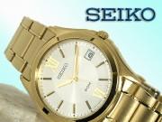 2015 Seiko Kol Saati Modelleri