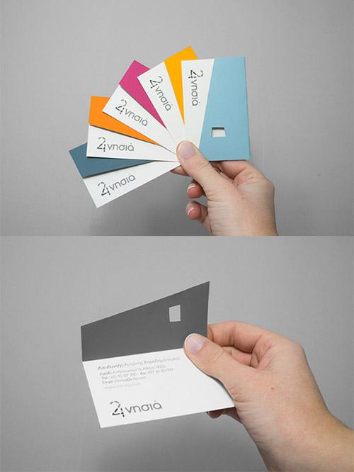 19-kartvizit-tasarımı